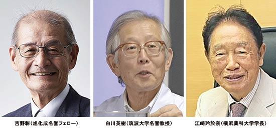 「ノーベル賞受賞者を囲むフォーラム 次世代へのメッセージ」に400人を招待
