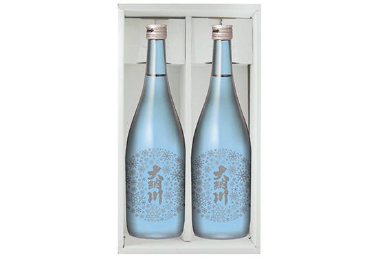 【2周年記念】大納川の「大納川純米吟醸スパークリングセット」を10人に