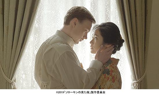 映画「ソローキンの見た桜」ムビチケを20組40人に