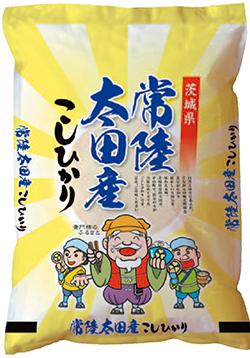 【毎週土曜日はお米の日】茨城県常陸太田産米「こしひかり」(2キロ)を5人に