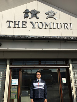 YC高崎新町
