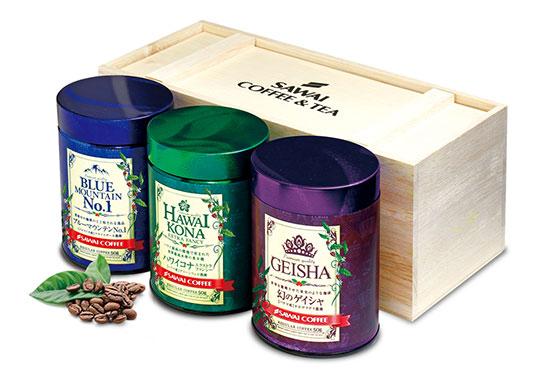 【贅沢時間】SAWAI COFFEE「世界が認めた三大最高級コーヒーギフト」を20人に
