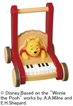 タカラトミーの「おしりふりふりウォーカーピアノ/くまのプーさん」を2人に
