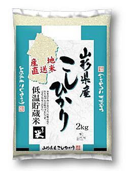 yamagatakoshihikari.jpg