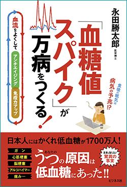200629kettochi250.jpg
