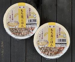 mochimugi250 (1).jpg
