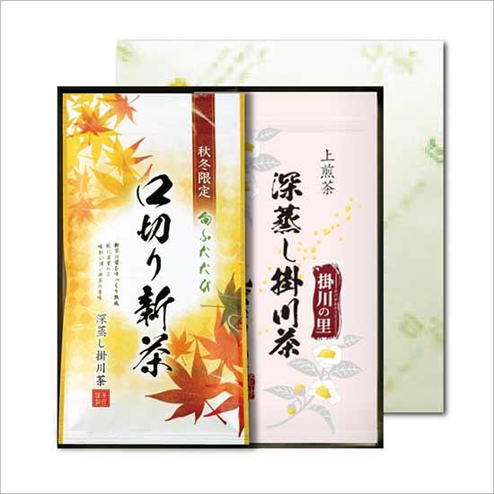 中根製茶「掛川産 深蒸し茶」を10人に