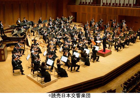 ⑦読売日本交響楽団 選べる演奏会ギフトチケットを50組100人に