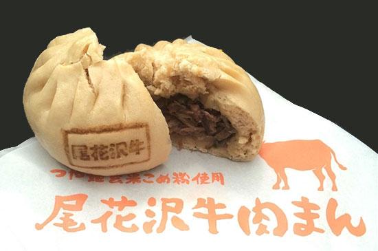【毎週日曜日はマルシェの日】小さなYAMAGATAマルシェの「尾花沢牛肉まん」を3人に