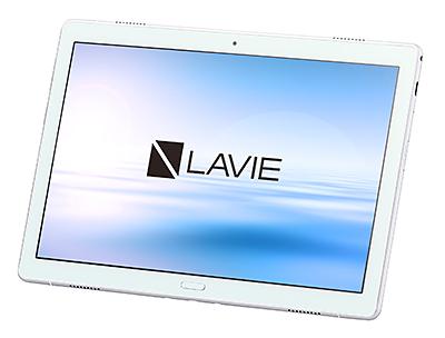 【デジタル賞】タブレット NEC「LAVIE Tab E」を100人に