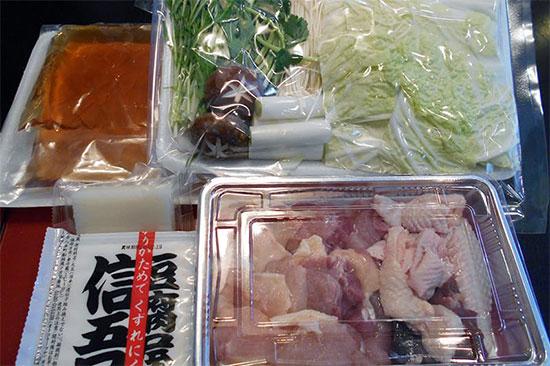 和食にわ「名古屋コーチン鍋セット」を6人に