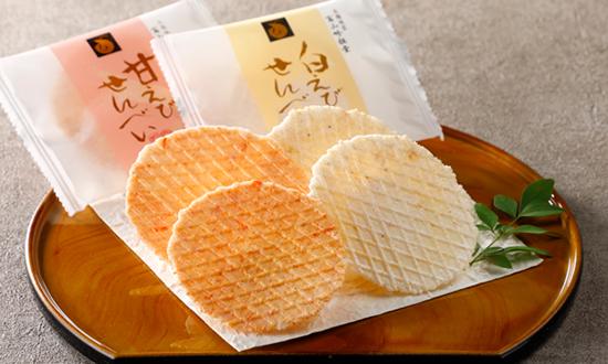 【2周年記念】富山吟撰堂の「白えび紅白寿せんべいセット」を10人に