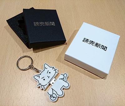 【よみぽランド2周年】よみぽランドについてのアンケートに答えた方から「猫ピッチャーUSBメモリー」を22人に