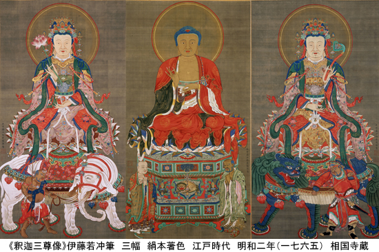 企画展「若冲と近世絵画」(京都)に5組10人招待