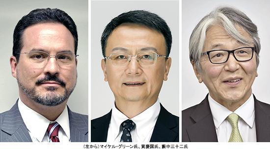 読売国際会議2019「米中『新冷戦』とアジア」に300人を招待