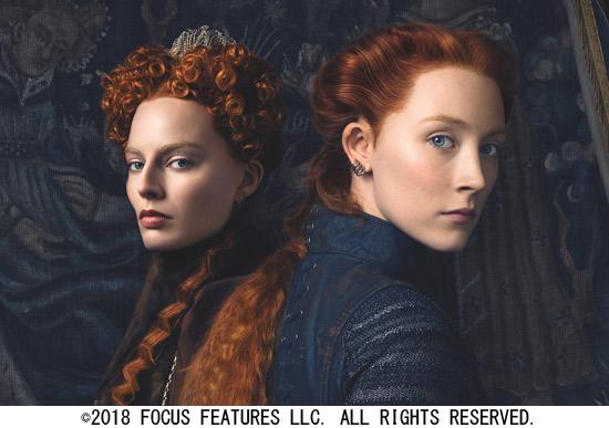 映画「ふたりの女王 メアリーとエリザベス」試写会に10組20人招待