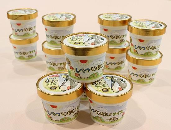 【夏だ!!ご当地アイス祭り】「しべつ牛乳アイス(12個セット)」を10人に