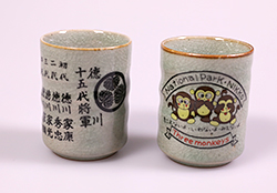 191122tochigi250.jpg