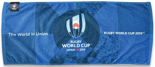 ラグビーワールドカップ2019日本大会「フェイスタオル」を50人に