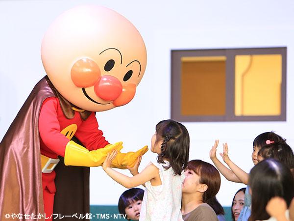 【4人1組】7月7日(日)に移転オープン!「横浜アンパンマンこどもミュージアム」に20組80人を招待