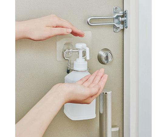 【金曜日は抗菌・除菌】家に帰ったら玄関で即消毒! 「壁面吸着プッシュ式除菌ボトルホルダー」を5人に