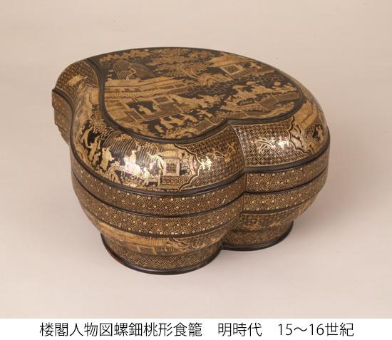 特別展「漆-徳川美術館珠玉の名品-」(愛知)に20組40人を招待