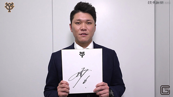ジャイアンツ坂本勇人選手.jpg