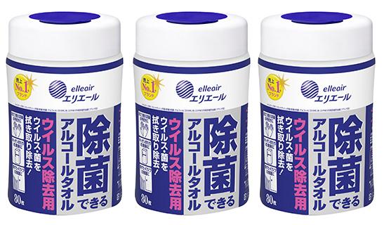 【金曜日は抗菌・除菌】エリエール「除菌できるアルコールタオル ウイルス除去用」3個セットを5人に