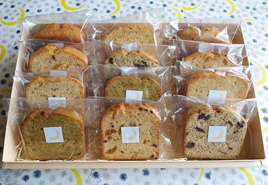 湘南のパウンドケーキ屋三日月「おまかせアソート 12個入」を8人に