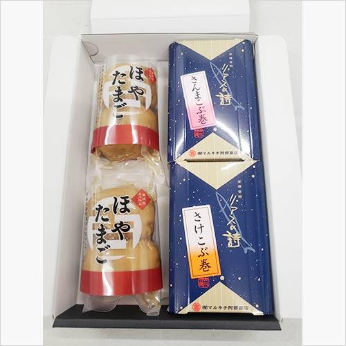 marukichi500.jpg