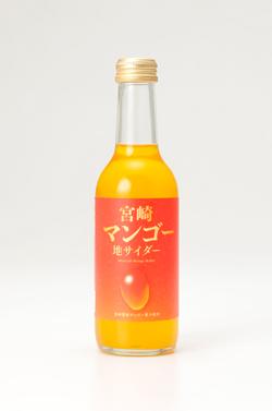 【夏のサイダー特集】「宮崎マンゴーサイダー」1ケースを6人に
