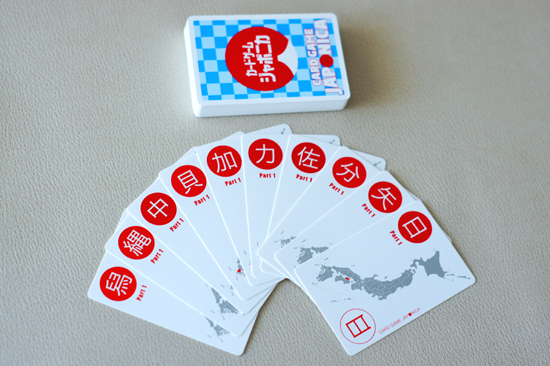 cards550.jpg