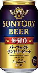 beer2502.jpg