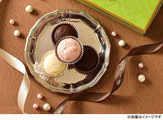 コロンバン「原宿焼きショコラ」など焼きショコラ3種セットを5人に